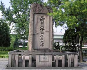 Kimurachukonp_2